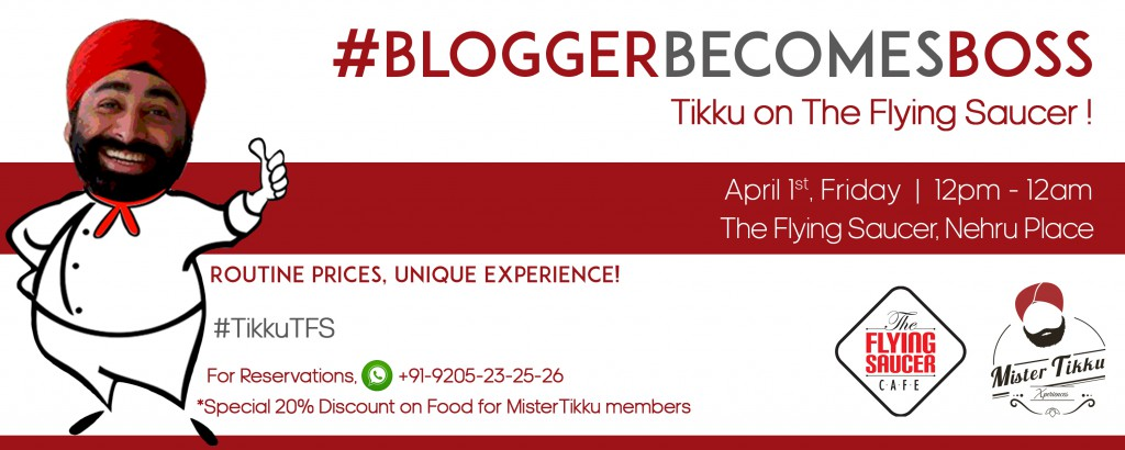 Blogger_TFS_Event_new1